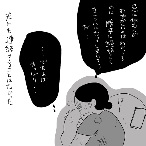 IMG_1174