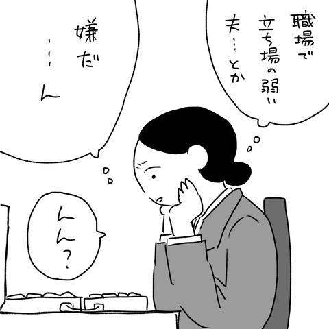 IMG_2988