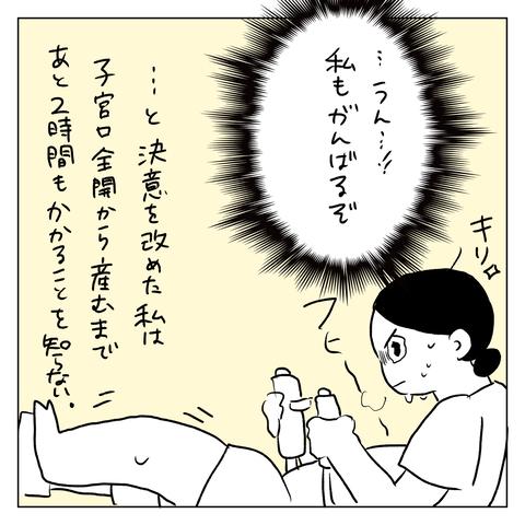 IMG_7079