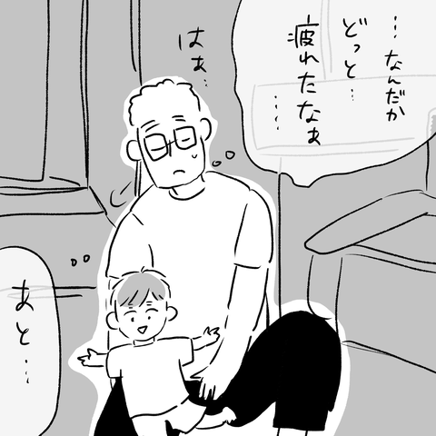 IMG_0901