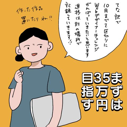 IMG_5894