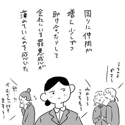 IMG_4018