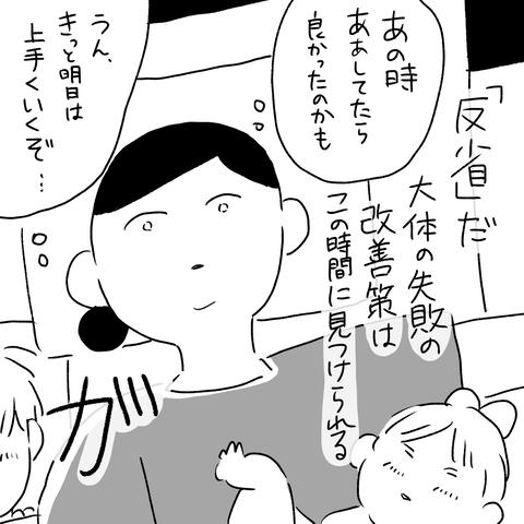 IMG_0557