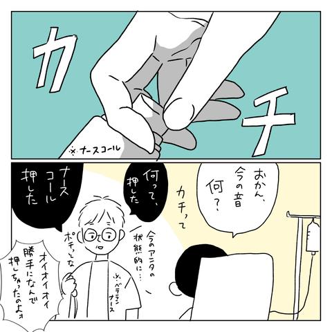 IMG_7041
