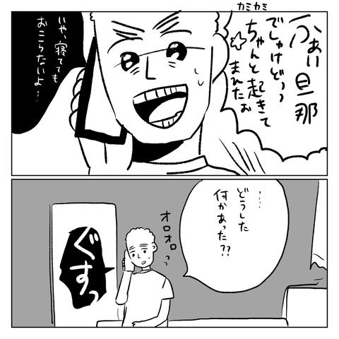 IMG_5877