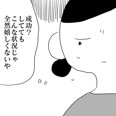 IMG_8766