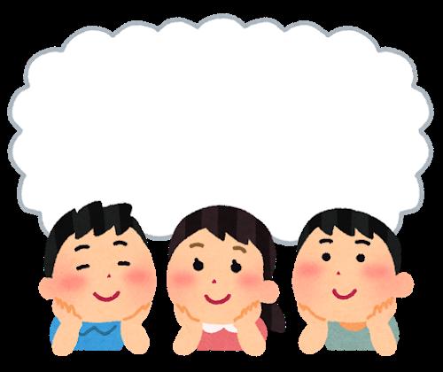 kodomo_kids_fukidashi