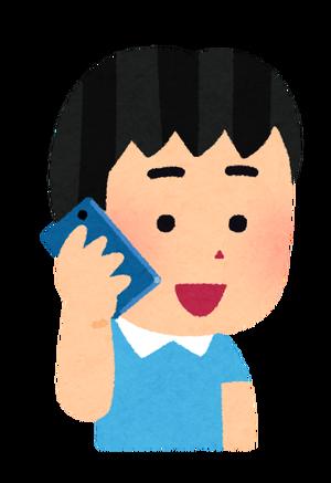 smartphone_talk01_boy