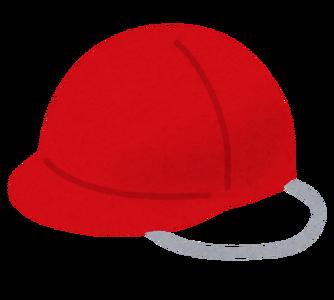 給食着とか赤白帽のゴムはもうちょっと取り替えやすくしてくれてもいいと思う。