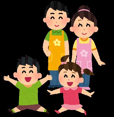 kids_jidou_club