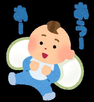 まだ意味ある言葉が殆どない1歳6ヵ月女児。喃語がものすごく多いけど最近発音が中国語っぽくなってきた