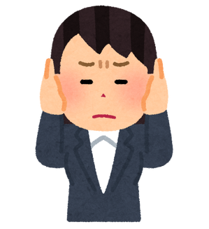 何で子供の咳ってあんなに気に障るんだろう。お前の体調管理が悪いからだって責められているような気までしちゃう
