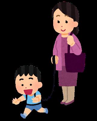 family_harness_kodomo
