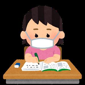 school_study_girl_mask-1