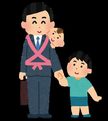 single_father-1