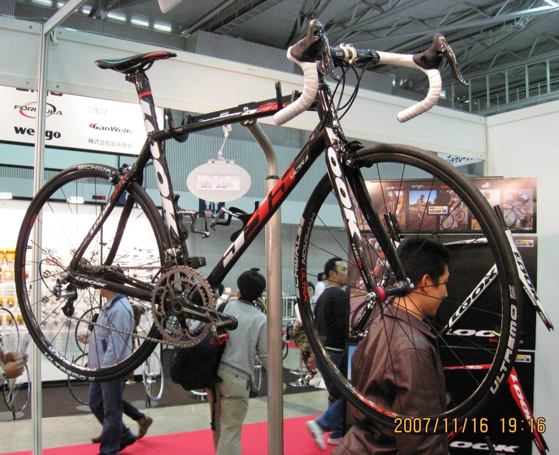 自転車の 自転車 試乗 東京 : 11月16日より幕張メッセで開催 ...