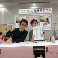 HIV検査会16