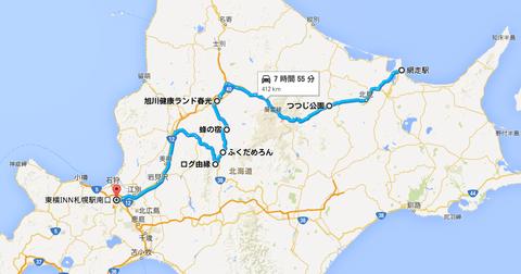 網走駅(北海道) から 東横INN札幌駅南口