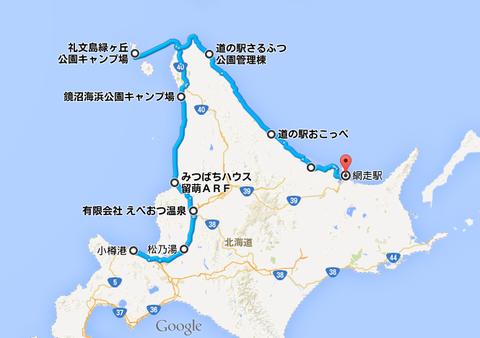 小樽港 から 網走駅(北海道)