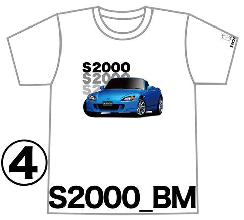 0S2000_BM_NAME