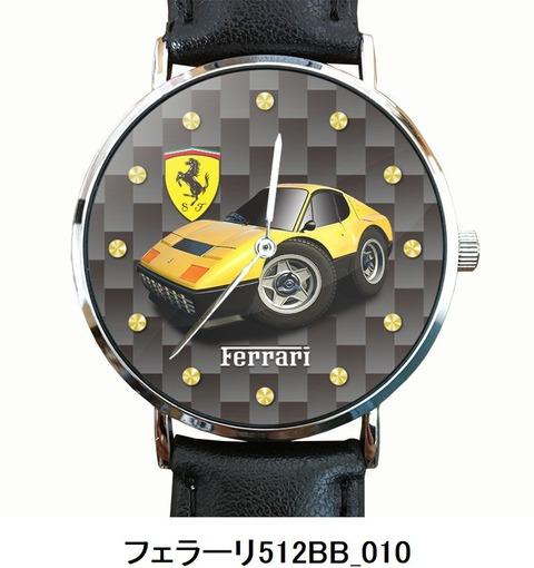 フェラーリ512BB_010