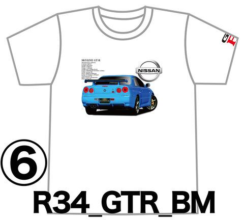 0BM6_GTR_R34