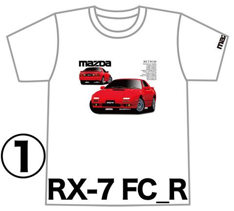 0RX-7_FC_R_FR