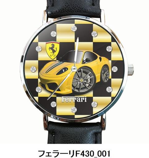 フェラーリF430_001