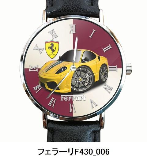 フェラーリF430_006