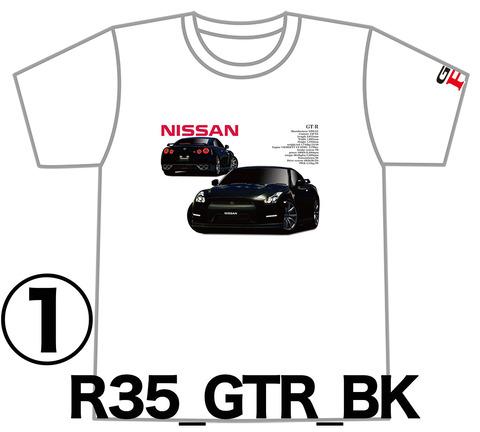 0BK1_GTR_R35