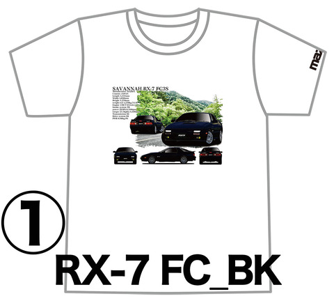 0RX-7_FC_BK_3FP