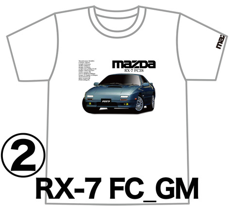 0RX-7_FC_GM_FRF