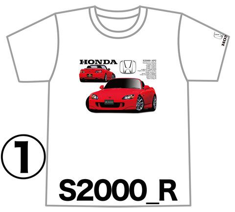 0S2000_R_FR