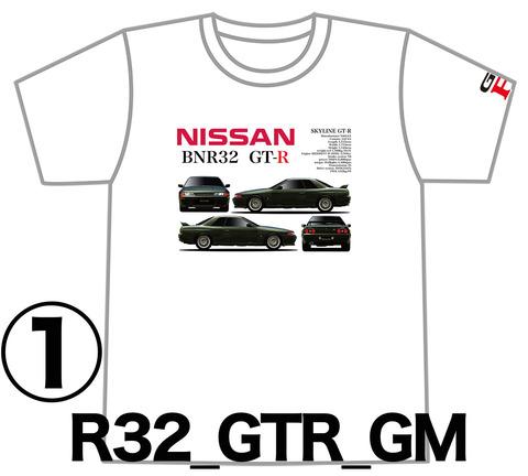0GM1_GTR_R32
