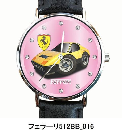 フェラーリ512BB_016
