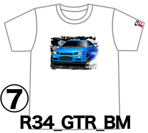 0BM7_GTR_R34