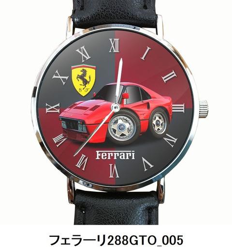 フェラーリ288GTO_005