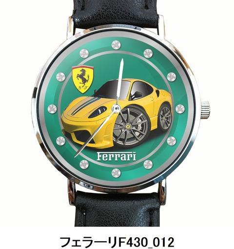 フェラーリF430_012
