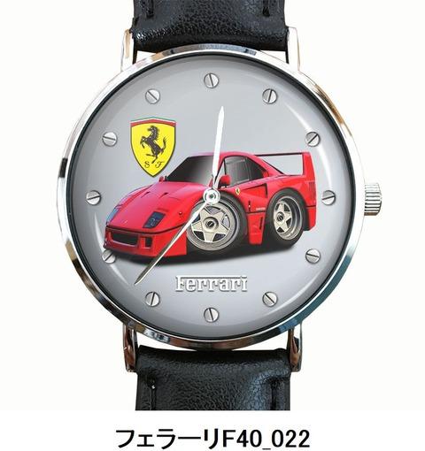 フェラーリF40_022