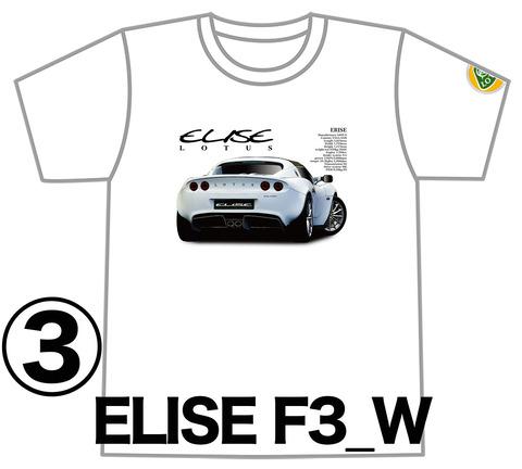 0ELISE_F3_w_FRR