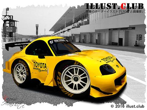スープラ-GT500-ベースモデル01