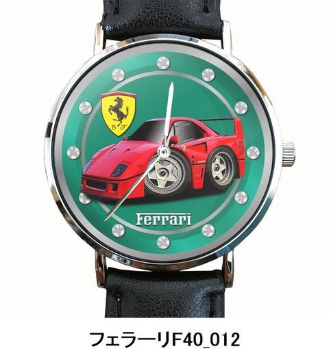 フェラーリF40_012