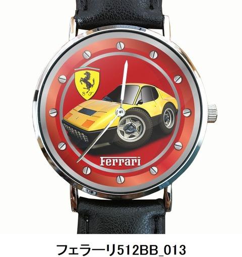 フェラーリ512BB_013