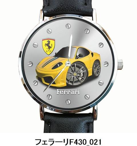 フェラーリF430_021
