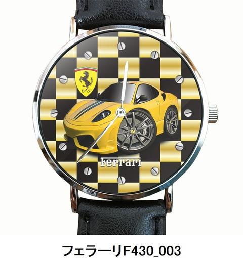 フェラーリF430_003