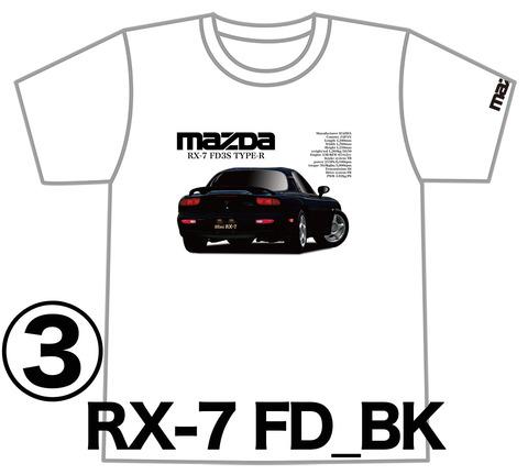 0RX7_FD_BK_FRR