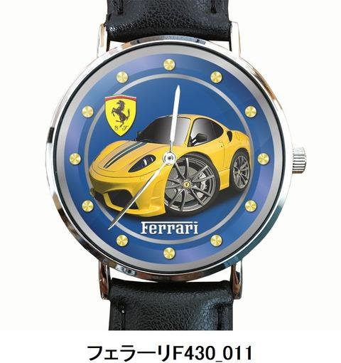 フェラーリF430_011
