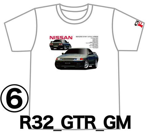 0GM6_GTR_R32