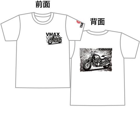 00Tシャツ両面VMAX02