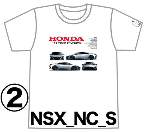 000NSX_NC_S_4F